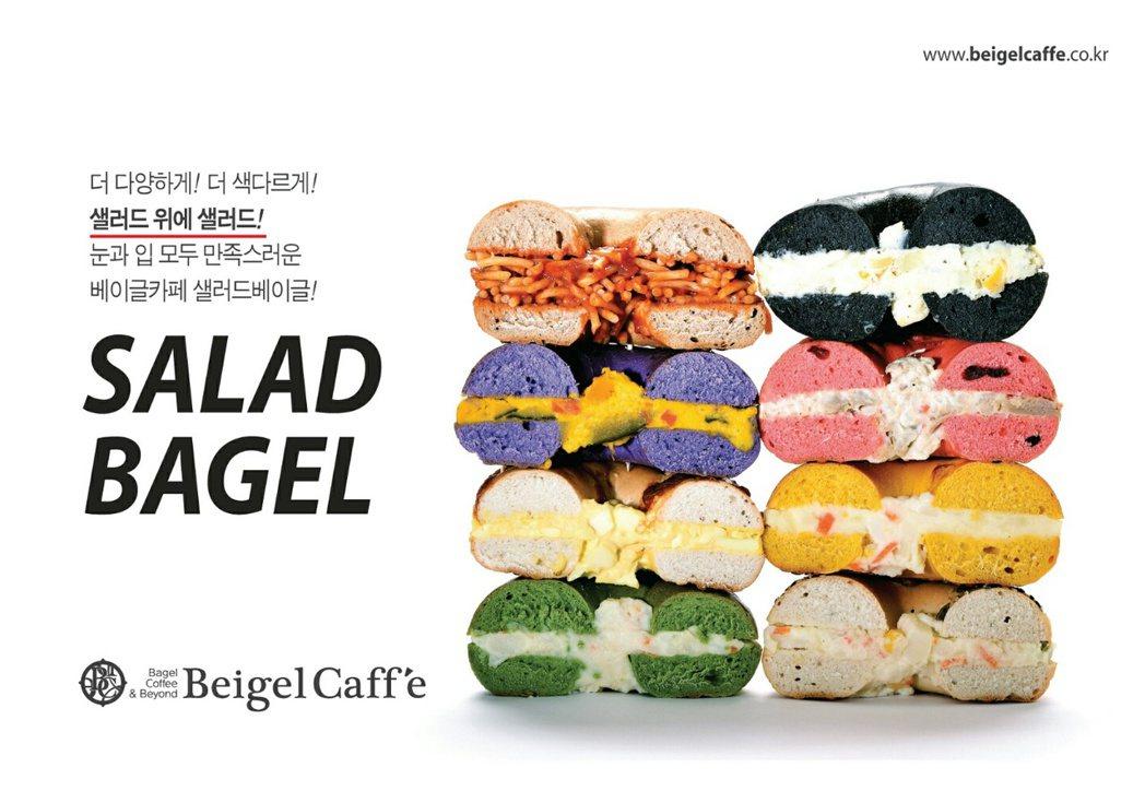 圖片來源/ Beigel Caffe