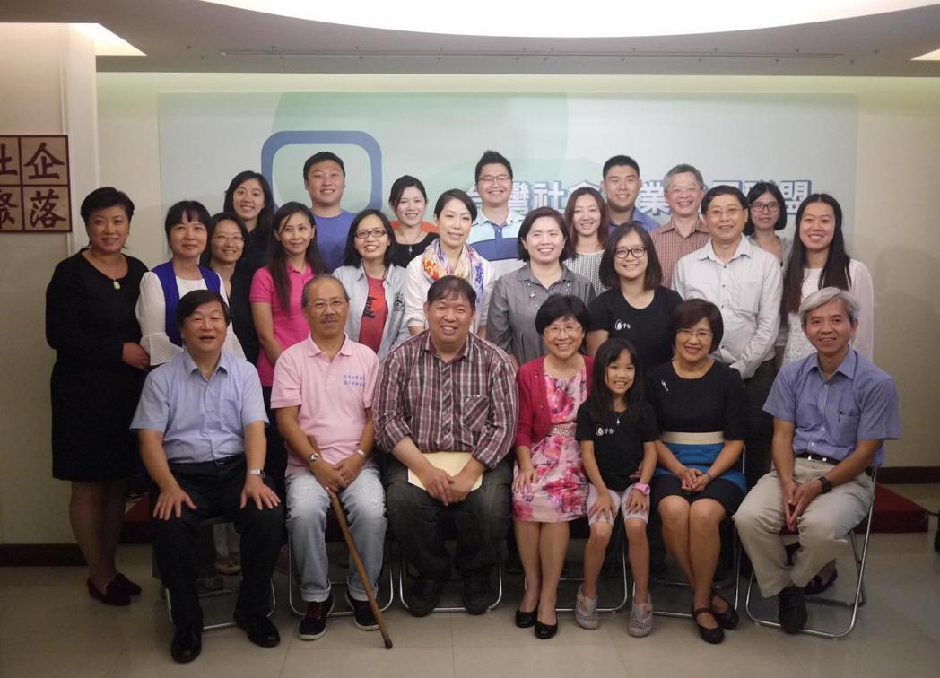 台灣社會企業發展聯盟成員。