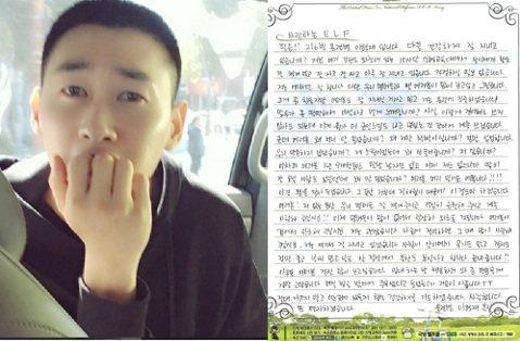 南韓人氣男團Super Junior的銀赫今年10月時入伍,成為團內第7位服兵役的成員,31日他在SJ的官網上公開了親筆信,提到自己很好只是想念成員和粉絲們,但突然質問粉絲們為什麼沒有一起剪掉頭髮,...