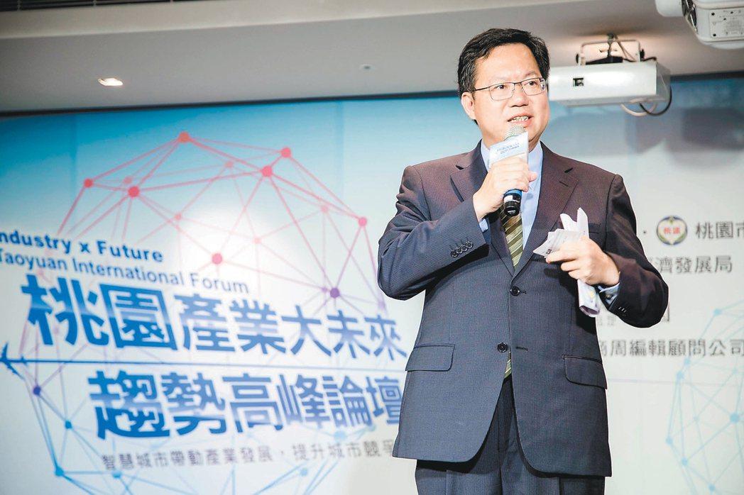 桃園市長鄭文燦表示,航空城將結合綠色運輸,提升整體經濟競爭力,成為亞太地區新興運...