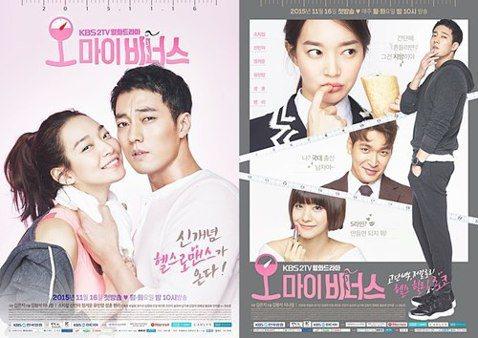 日前,韓國演員蘇志燮主演的新劇《Oh My Venus》首次公開了電視劇海報,海報中蘇志燮和申敏兒親密臉貼臉,看起來相當迷人。電視劇《Oh My Venus》共公開了兩張海報,其中第一張海報以粉色為...