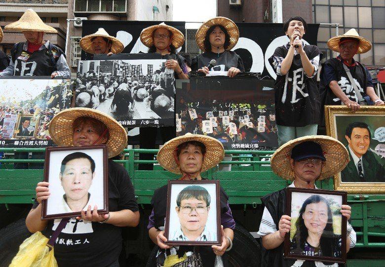 關廠工人抗議事件。 圖/聯合報系資料照片
