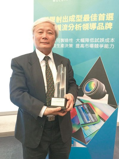 科盛科技執行長張榮語。 報系資料照
