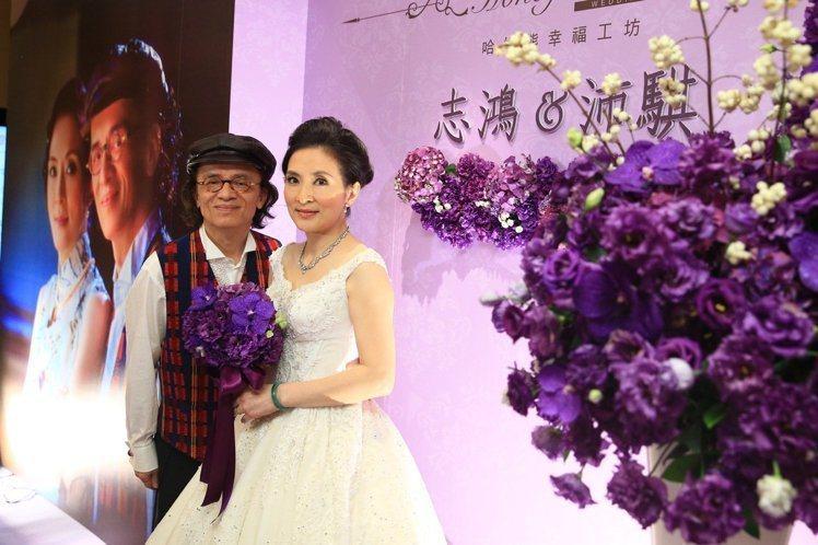 鄧志鴻的紫色薰衣草香氛婚禮。圖/聯合報資料照