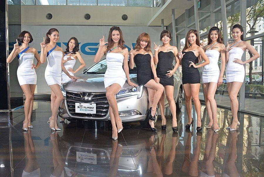 納智捷 (LUXGEN)為年底台北車展,邀集10位車模組成「10全10美」品牌大...