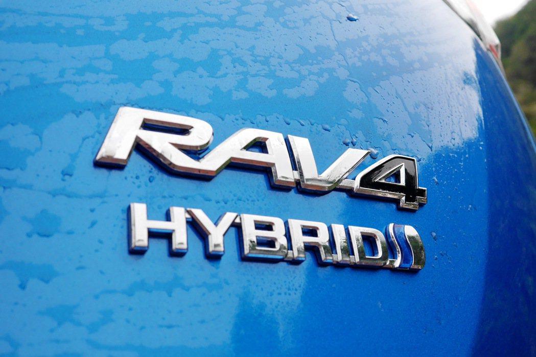 小改款RAV4新增了同級唯一的Hybrid車型。 記者陳威任/攝影