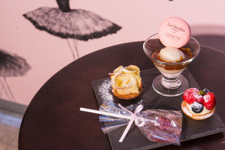 Les Nereides x SEASON 耶誕限定「幻舞。巴黎舞茶」套餐--前...