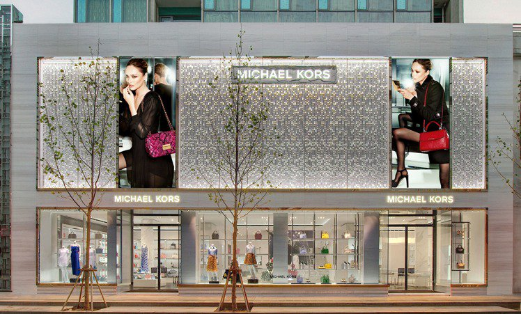 Michael Kors 北京華貿旗艦店