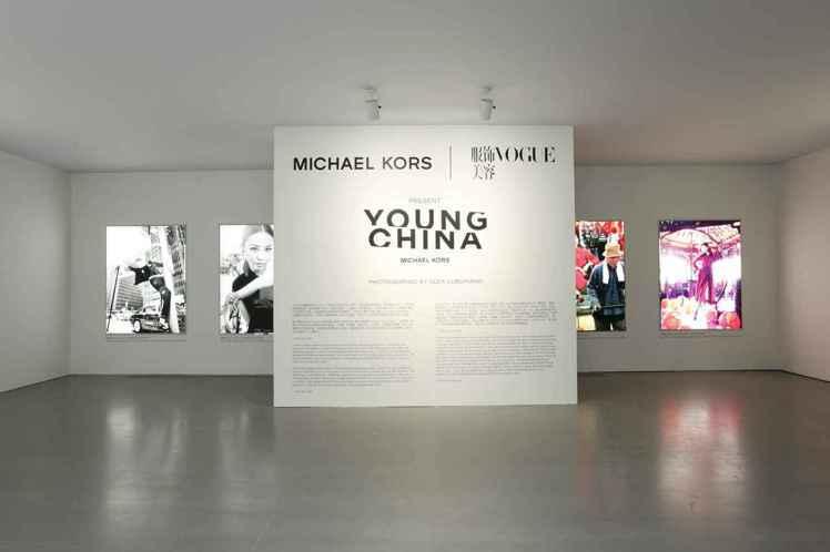 Micahel Kors Young China互動影像展。圖/Micahel ...
