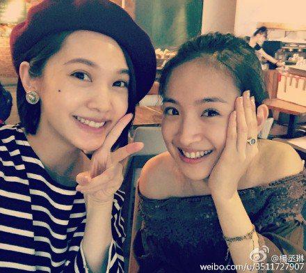 楊丞琳在微博曬出兩人合影。圖;文/美麗佳人