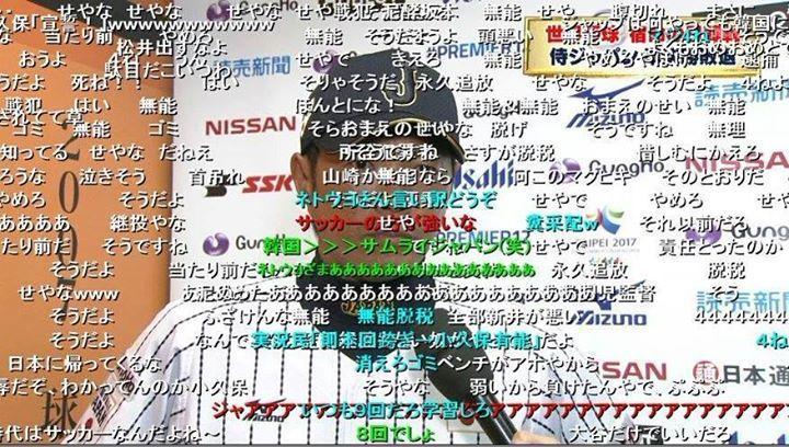 圖片來源/ JTV LIVE 轉播台