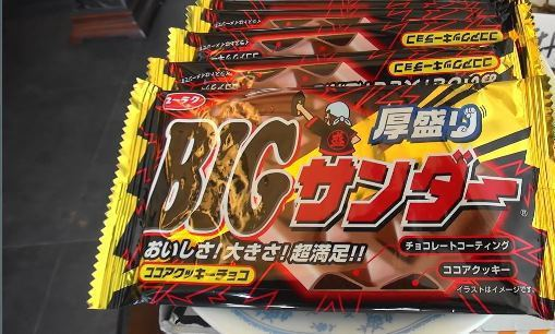 黑雷神巧克力/聯合報系。