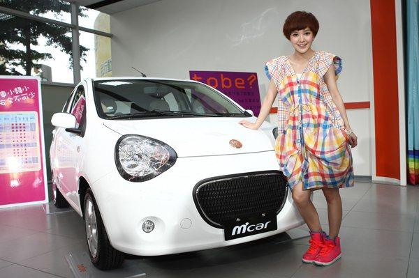 外型甜美的歌手郭采潔曾替裕隆酷比汽車代言。