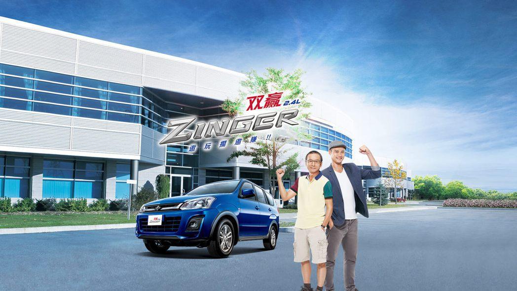 導演吳念真及演員兒子吳定謙代言商旅車款Mitsubishi Zinger。