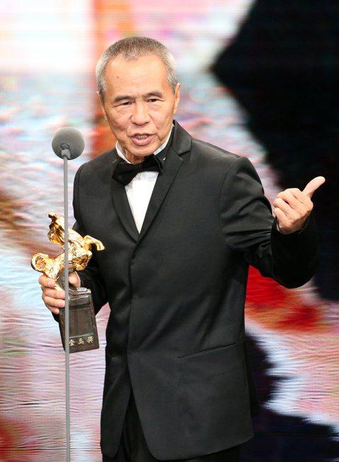 第52屆金馬獎在國父紀念館盛大舉行,最佳導演獎由侯孝賢獲得。