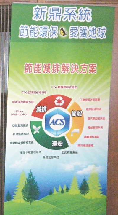 2010年新鼎電力需量閘道器新產品發表。 報系資料照