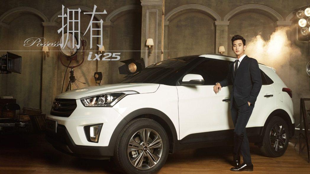男神金秀賢曾前進中國市場代言韓系車款。 北京現代提供