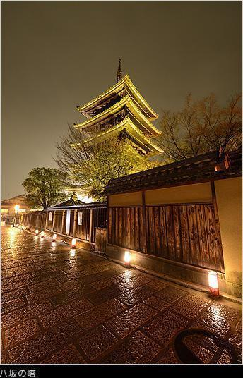 為創造新的夜間觀光資源,京都以傳統街燈為靈感,規劃「花燈路」季節散步路線。 圖擷自 京都花燈路