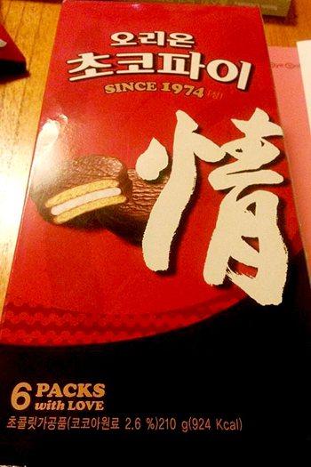 韓國巧克力包裝袋上有個大大的「情」字。 圖/作者提供