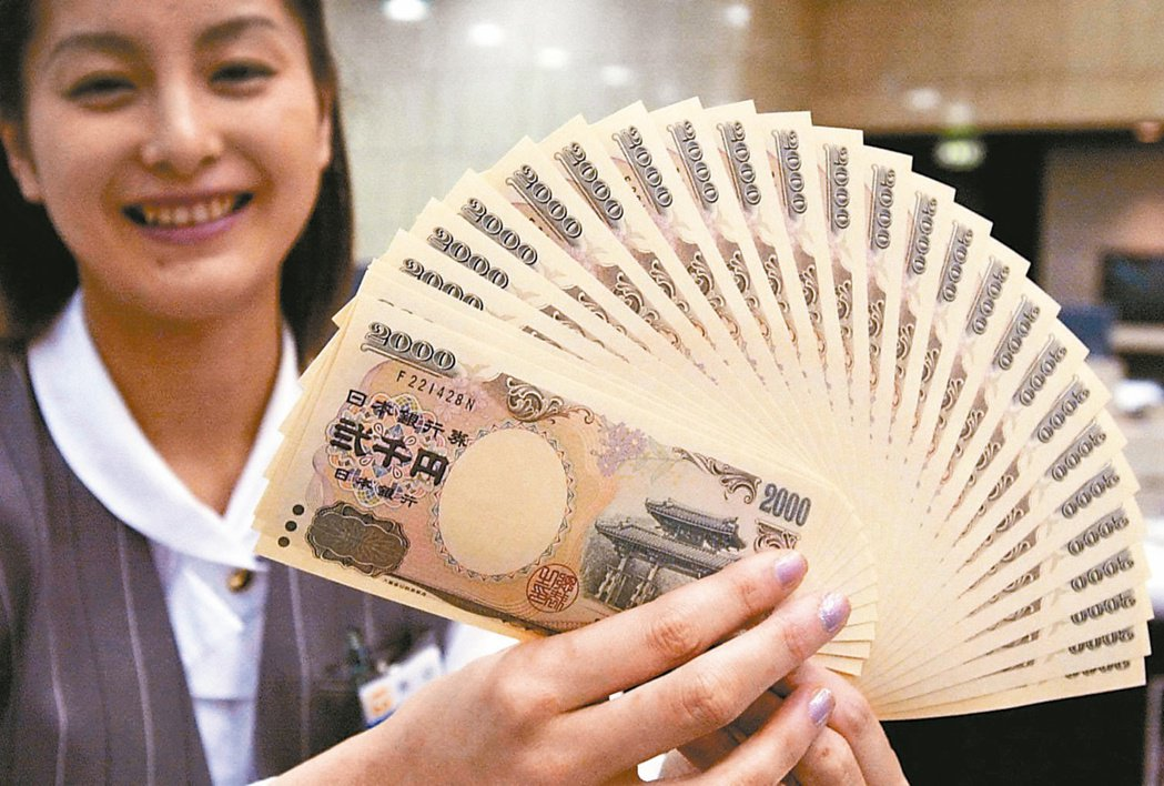 日圓跳水 賣回銀行1日圓不值0.26元