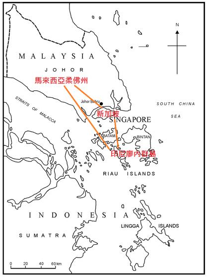 成長三角:柔佛(馬來西亞)—新加坡—廖內群島(印尼) 圖/作者萬宗綸提供。