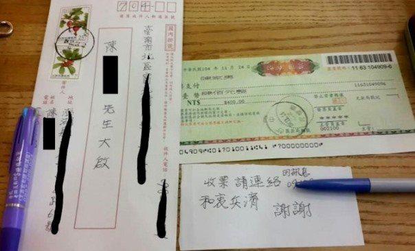 網友收到還款的匯票/●【爆料公社】●
