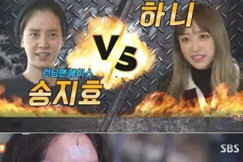 南韓女演員宋智孝是節目《Running Man》主持人之一,因具有美貌個性自然不造作,在《RM》出演時常以素顏示人、比賽表現優異有ACE之稱,擁有廣大人氣。29日播出的節目中,她和「EXID」的Ha...