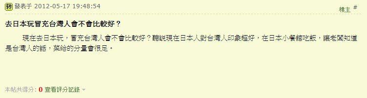 圖片來源/ 你好台灣