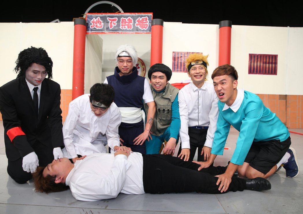 「瘋神」培養了一批新人,包括劉家成(左起)、奇奇、阿虎、卡古、逸祥和香蕉,地上躺...