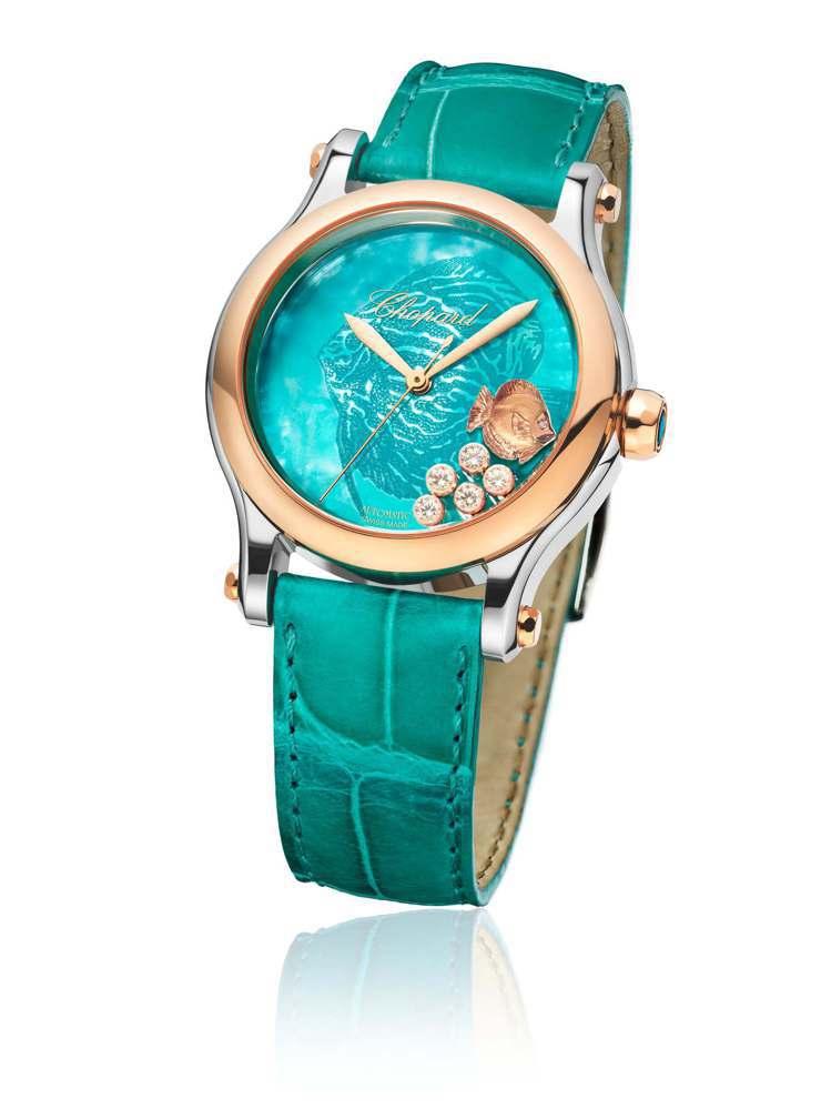 蕭邦Happy Fish 腕表,精鋼表殼,18K玫瑰金表圈,36mm,綠松石珍珠...