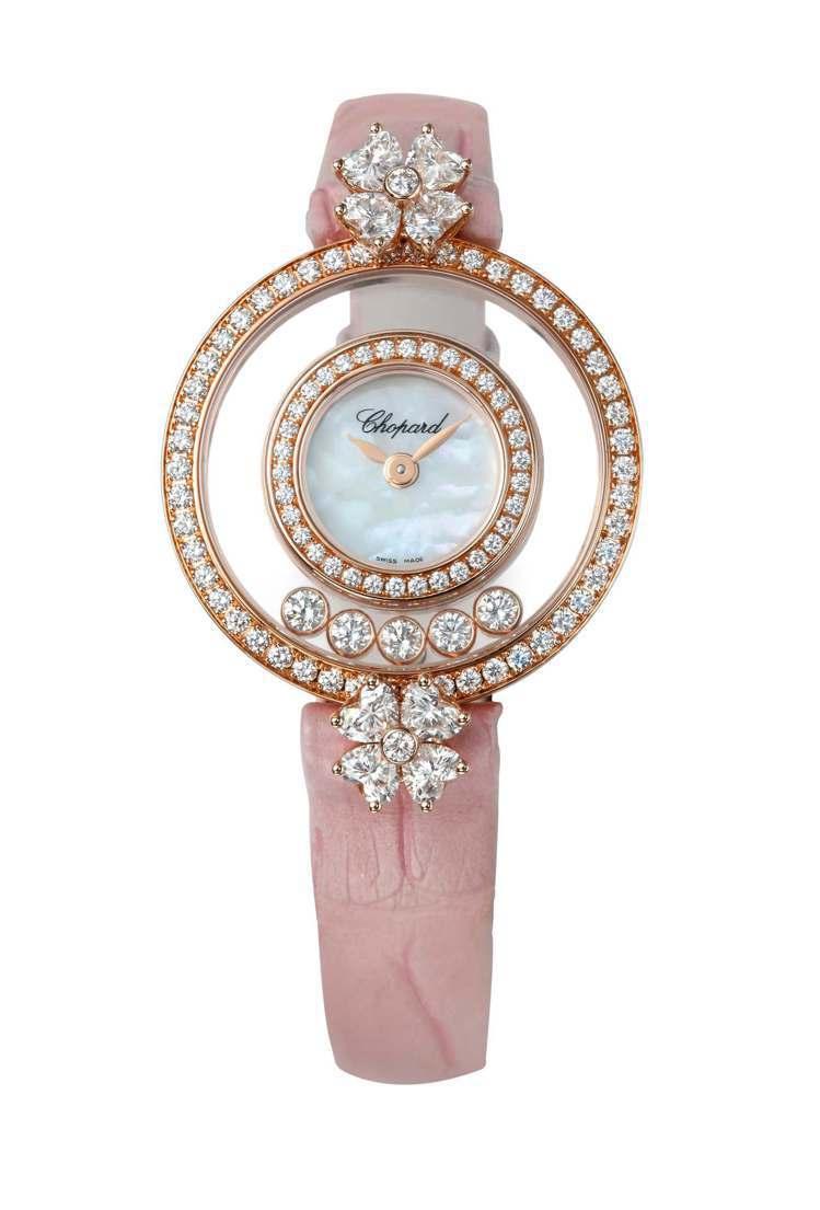 蕭邦Happy Diamonds幸運草系列腕表,18K玫瑰金表殼鑲崁總重1.91...