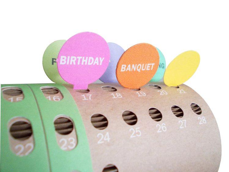 倫敦眼環形備忘桌曆。圖/U-Design提供