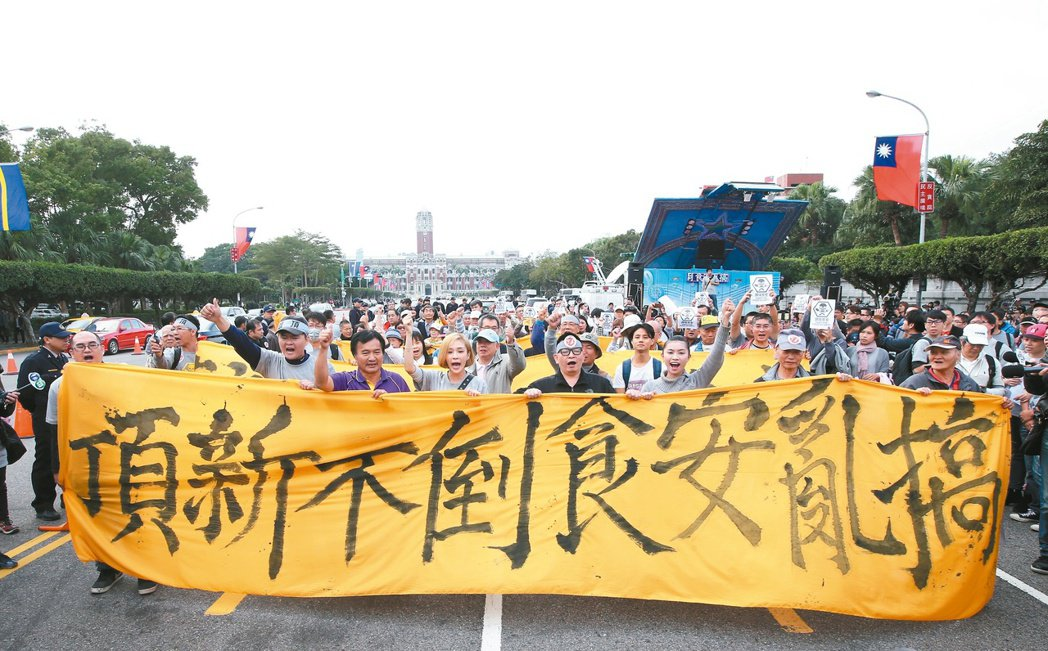 民眾發起捍衛食安大遊行以表達對頂新前董事長魏應充的不滿。 圖/報系資料照。