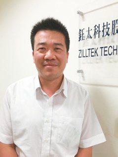 鑽研微機電領域18年…鈺太董座邱景宏 小蝦米對抗大鯨魚