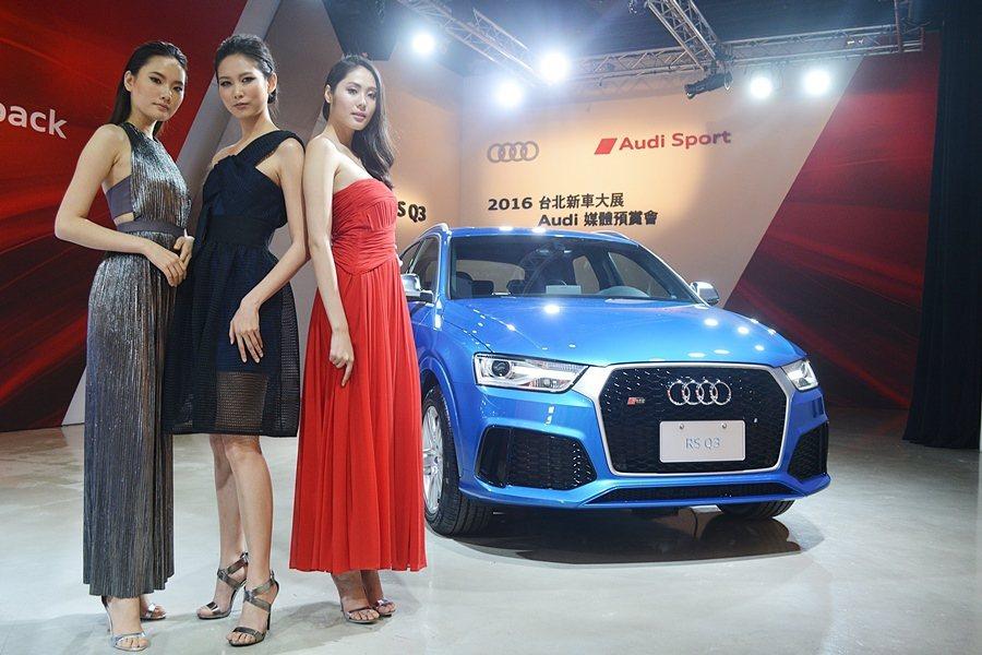 AUDI今年推出多款加RS標籤的高性能車款,滿足玩家用車需求,趕在年底新車大展開...