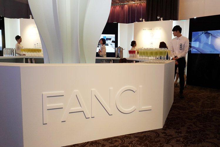 日本專業保養品牌FANCL《肌膚無添加之旅》台北記者會現場。圖/記者翁以愛攝影