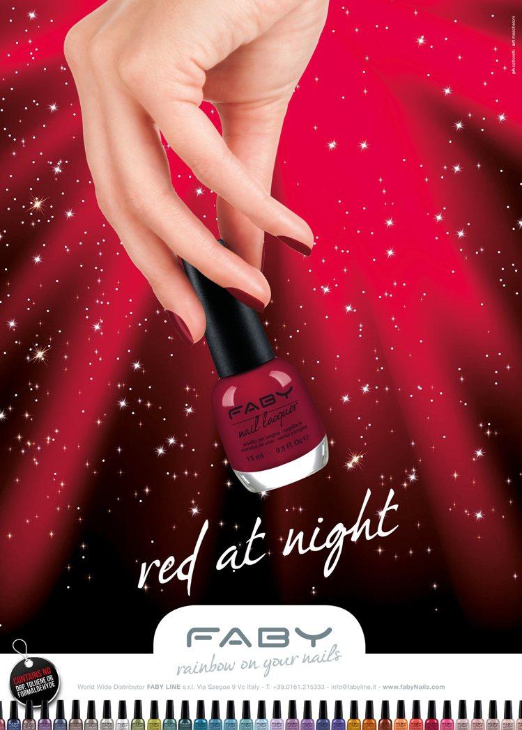 熱烈之夜展現酒紅色系的時尚與性感。圖/FABY提供