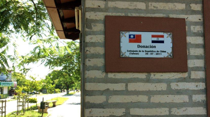 「由中華民國(台灣)大使館捐贈」。台灣背包客來此,大概還能看看我們納的稅,繞過半...
