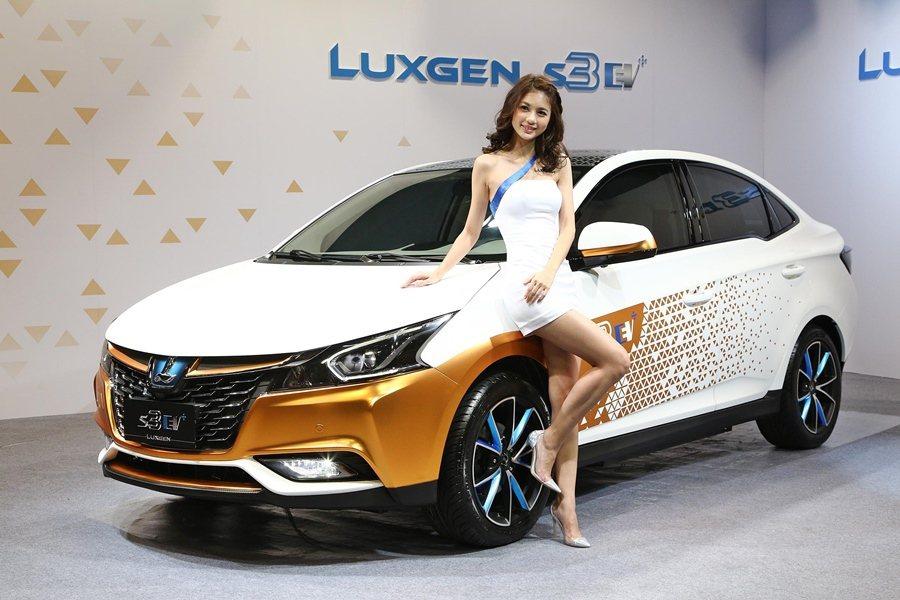 去年台北車展亮相的Luxgen S3 EV+。 圖/納智捷提供