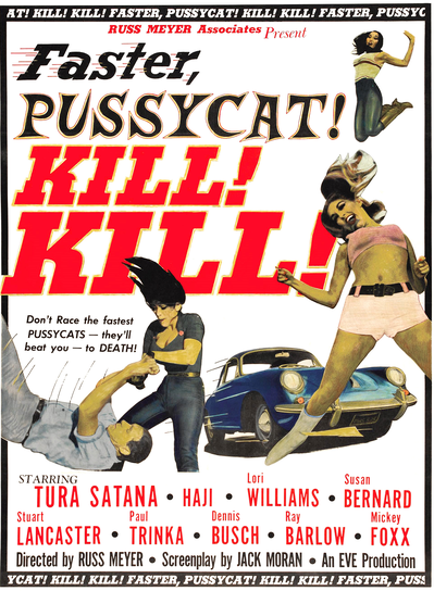 獨立電影製作人羅斯·梅爾於1965年所導的電影《小野貓公路歷險記》。圖/維基共享