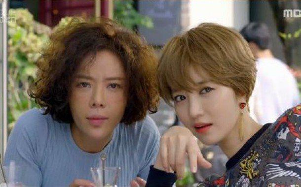 圖/擷自MBC官網