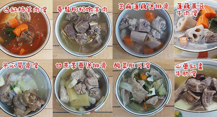 煲湯超值組總共有8種口味,就算天天喝也喝不膩。