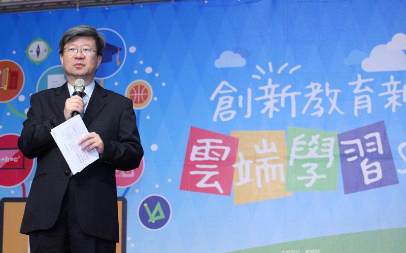 圖為日前教育部舉行104年教育雲成果發表會,教育部長吳思華出席致詞。報系資料照