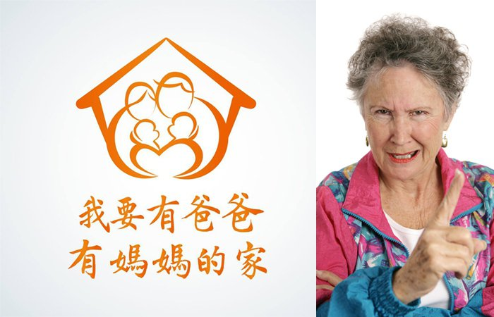 圖片來源/守護幸福家庭行動聯盟 & ingimageg授權提供