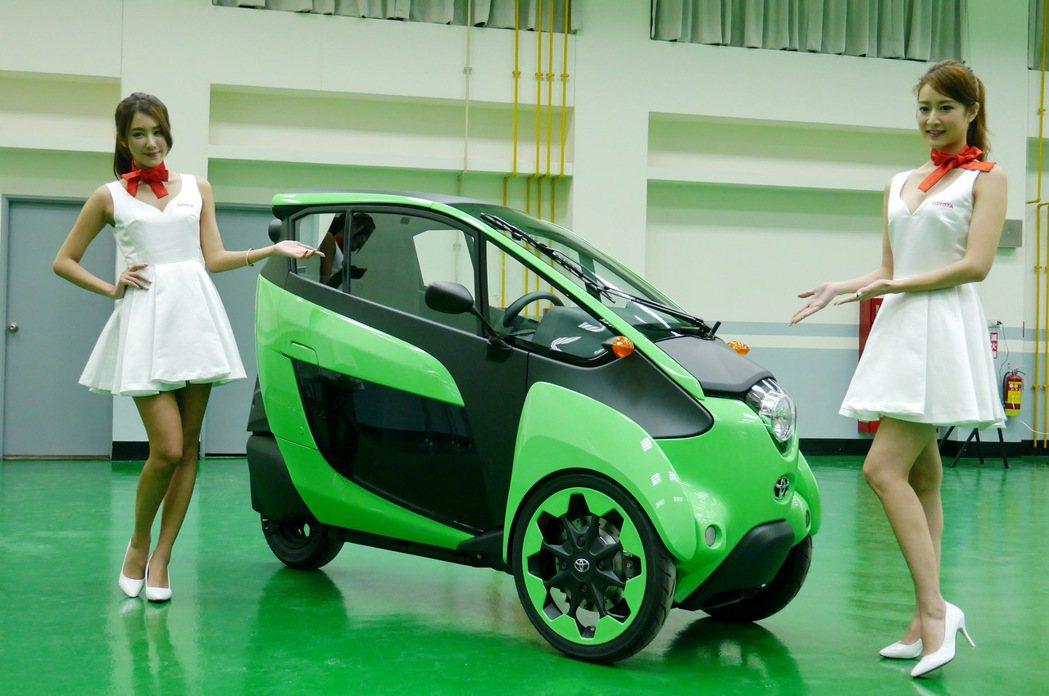 Toyota將於今年新車世界大展展出i-Road 電動三輪概念車。 記者陳威任/攝影