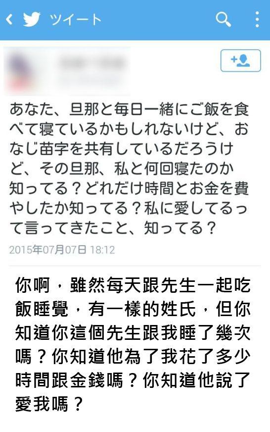 圖片來源/ くまニュース