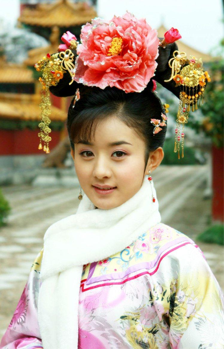 趙麗穎在《新還珠格格》中飾演晴格格。圖/擷取自網路