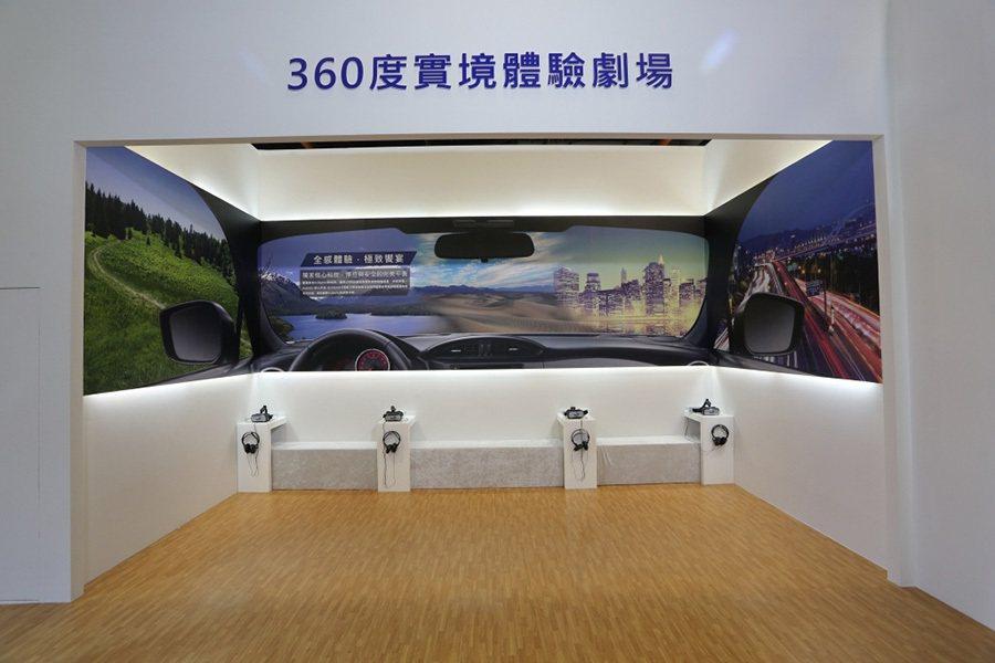 SUBARU「360度實境體驗劇場」讓參觀車迷親身感受SUBARU先進造車工藝以...