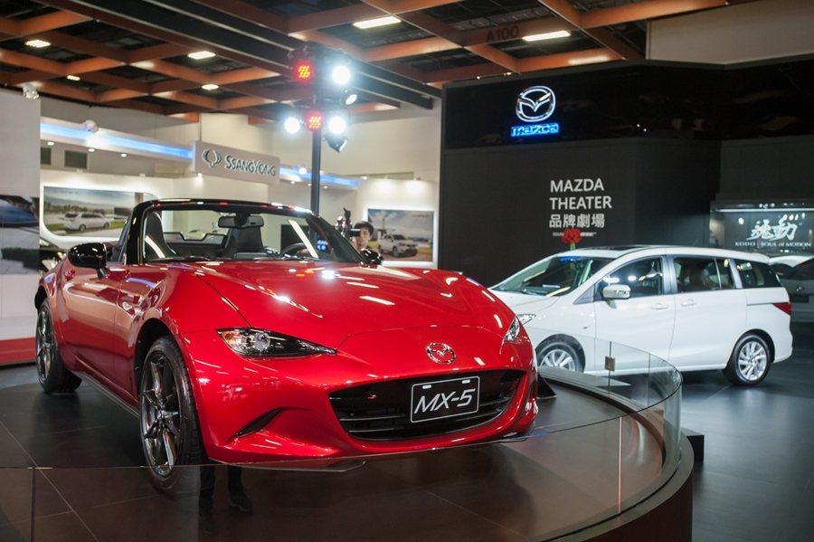 全球最經典雙座敞蓬小跑車All-new MAZDA MX-5現身MAZDA展區。