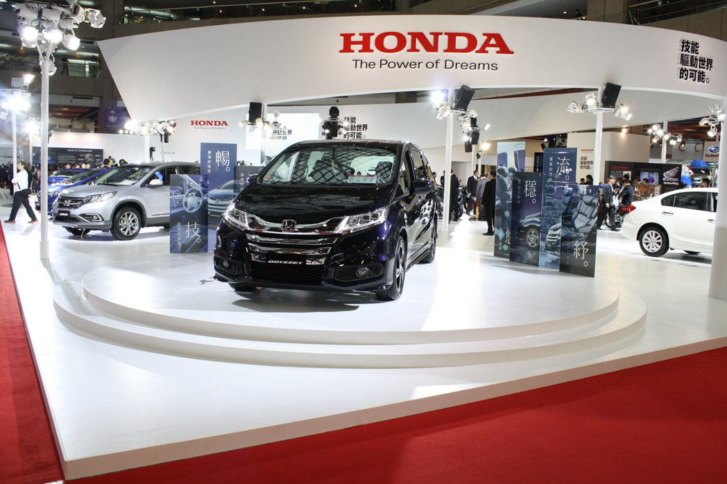 Honda Taiwan以「技能 驅動世界的可能」做為本次車展Honda Boo...